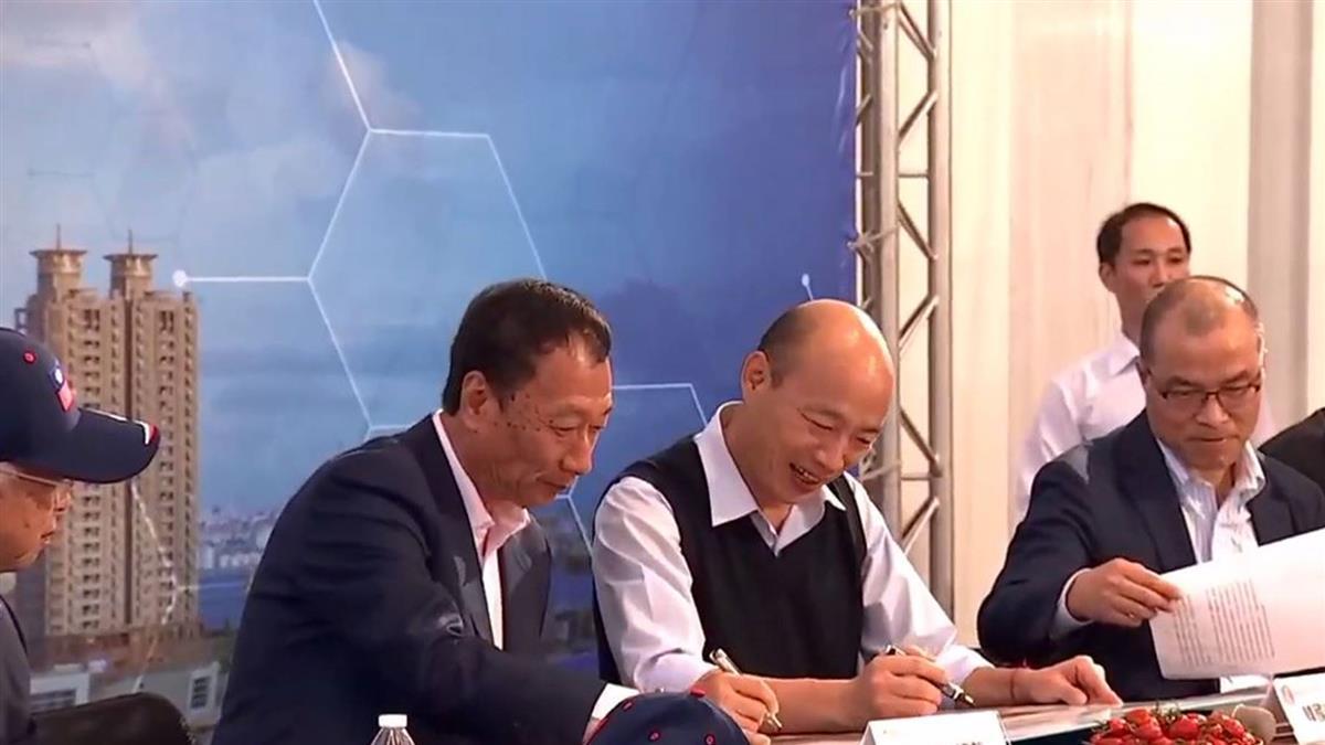 韓國瑜與郭台銘簽備忘錄 導入智慧工農發科技財