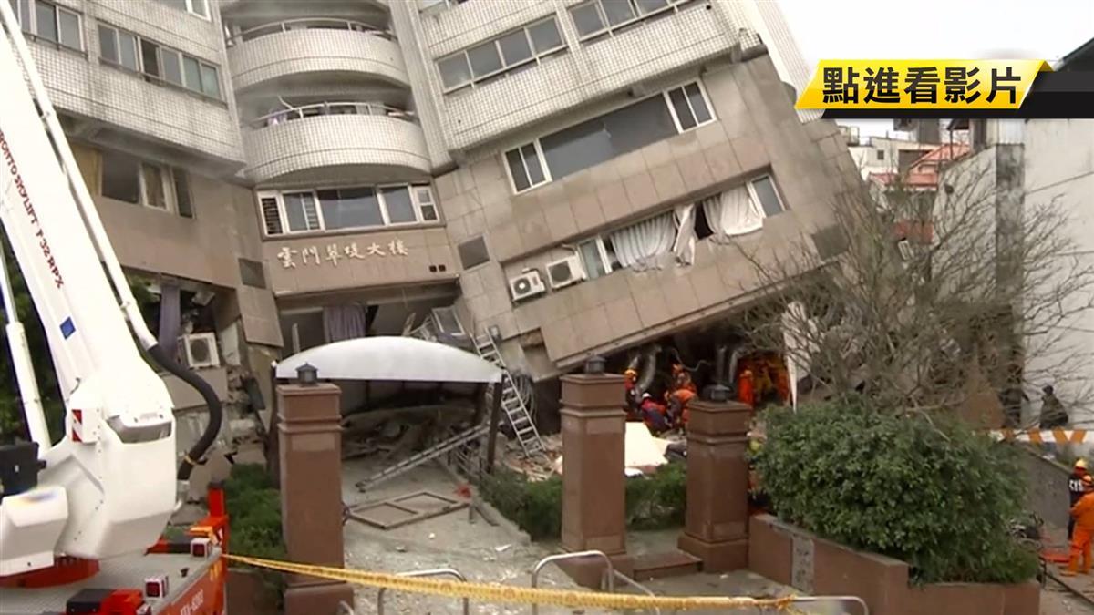 警訊還是巧合? 地震發生次數連4個月偏低