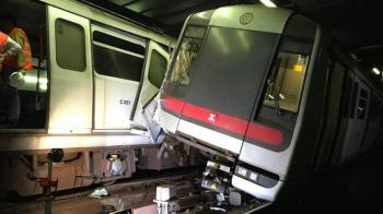 港地鐵列車測試卻相撞  兩司機受傷