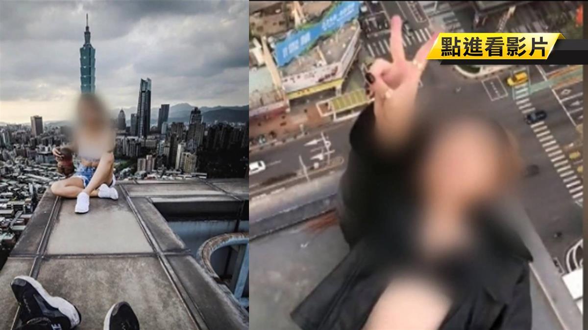 【獨家】專拍絕命照!攝影師疑用逃生梯 擅闖百貨大樓