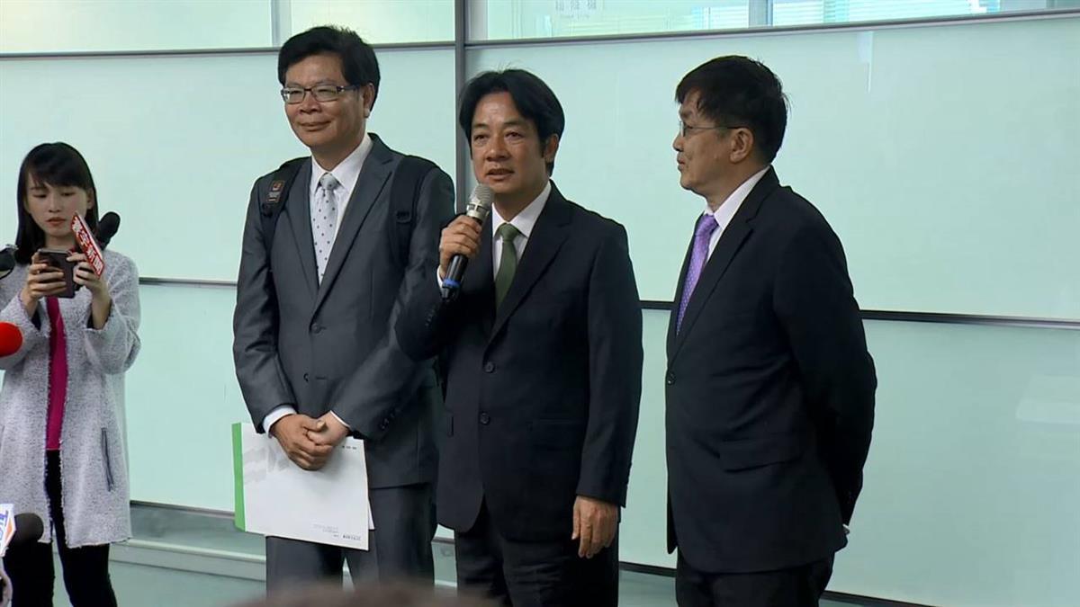 賴清德投入黨內初選  盼2020與韓國瑜君子之爭