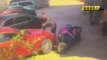 工人騎三輪車撞馬丁!維修費曝光…賠到哭