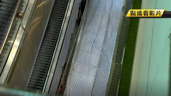 夫二度重壓妻昏迷!二航4樓15米高 僅1樓有防護網