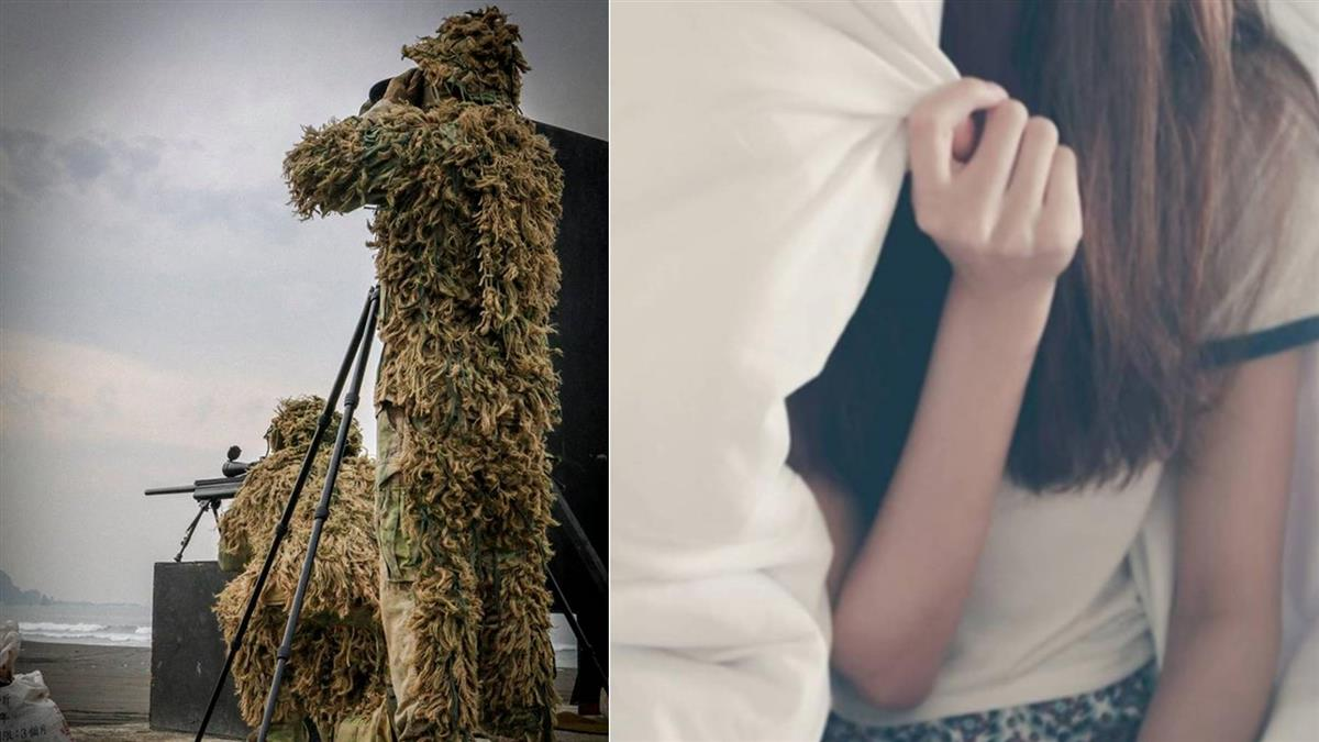 空軍上校爽撩2女兵 服役25年下場超悲劇