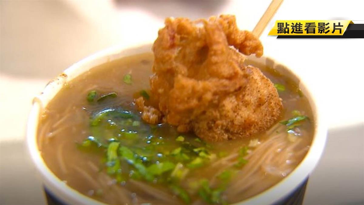 炸雞沾麵線吃!連鎖炸雞店創新吃法試水溫
