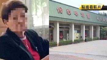 【獨家】台中牛排館3店剩1家 80歲董娘創店揭密