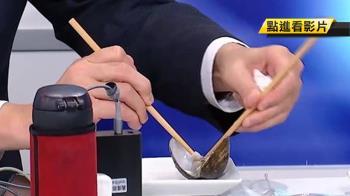 關鍵「食」刻! 林佳新煮手掌大蜆仔、來賓讚鮮甜