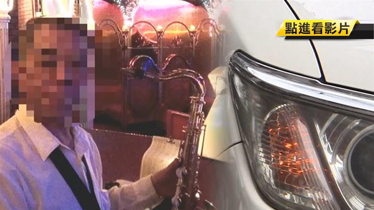 Uber好衰!遭女乘客男友當小王 車毀了