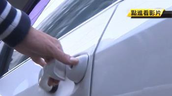 亂開車門偷45萬日幣 1hr內被逮