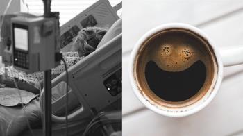 嫌醫院斂財!7旬母腸阻塞…兒竟灌咖啡通腸