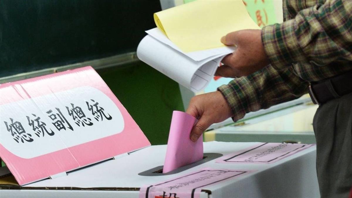 2020總統立委選舉 中選會拍板1/11決戰