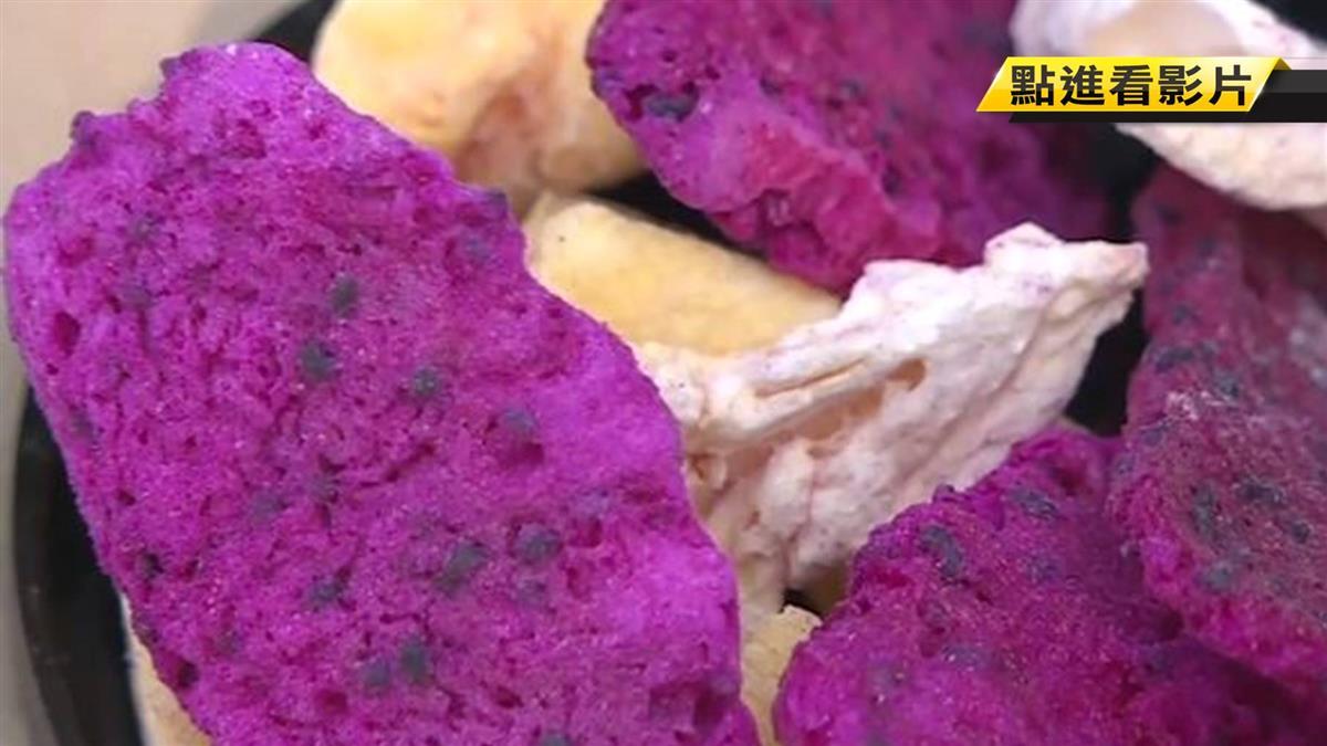 創新研發!高雄火龍果乾口感驚豔東京食品展
