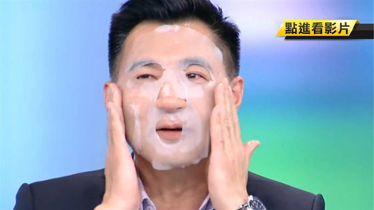 關鍵時刻化身「無臉男」  江啟臣為「文心蘭面膜」豁出去
