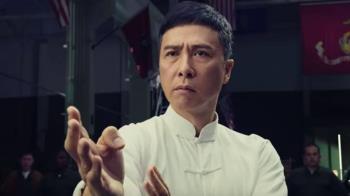 《葉問4》預告曝光 影評人:功夫電影倒退20年