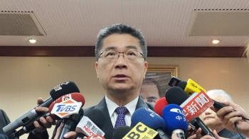 徐國勇:國家主權不因身分證沒國旗而消失
