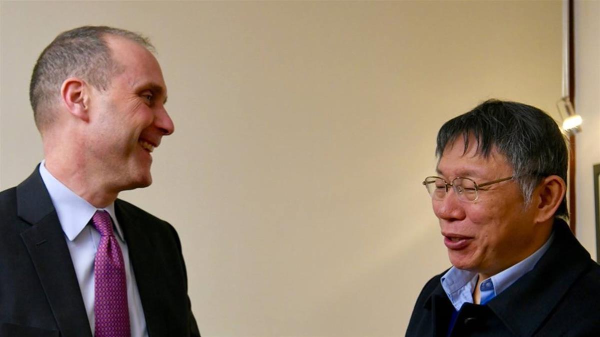 柯文哲會晤美代理副助卿 AIT臉書貼照片