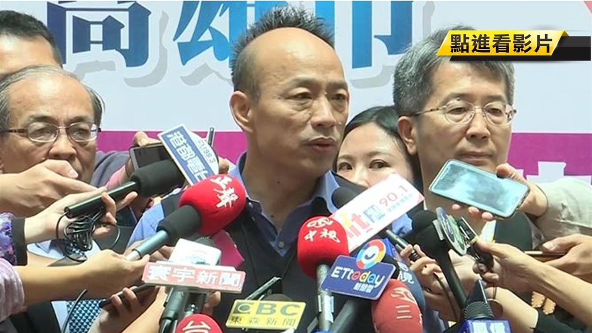 韓國瑜市會議怒飆沒紀律 當事人認:失態了