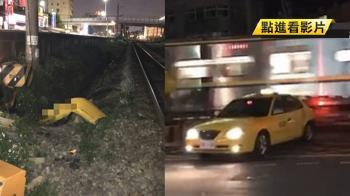 未遵守平交道淨空規定 小黃保險桿遭撞