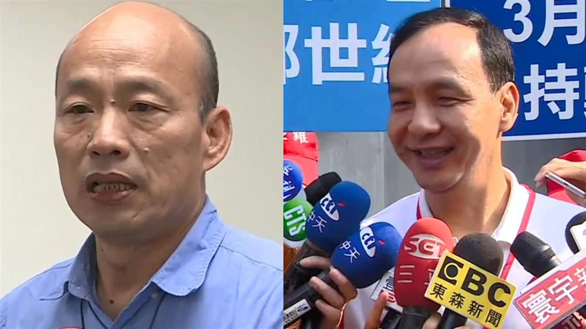 為韓國瑜解套? 國民黨:王朱同意下 可強制將韓納初選