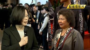不支持賴是保護他 陳菊公開支持蔡英文