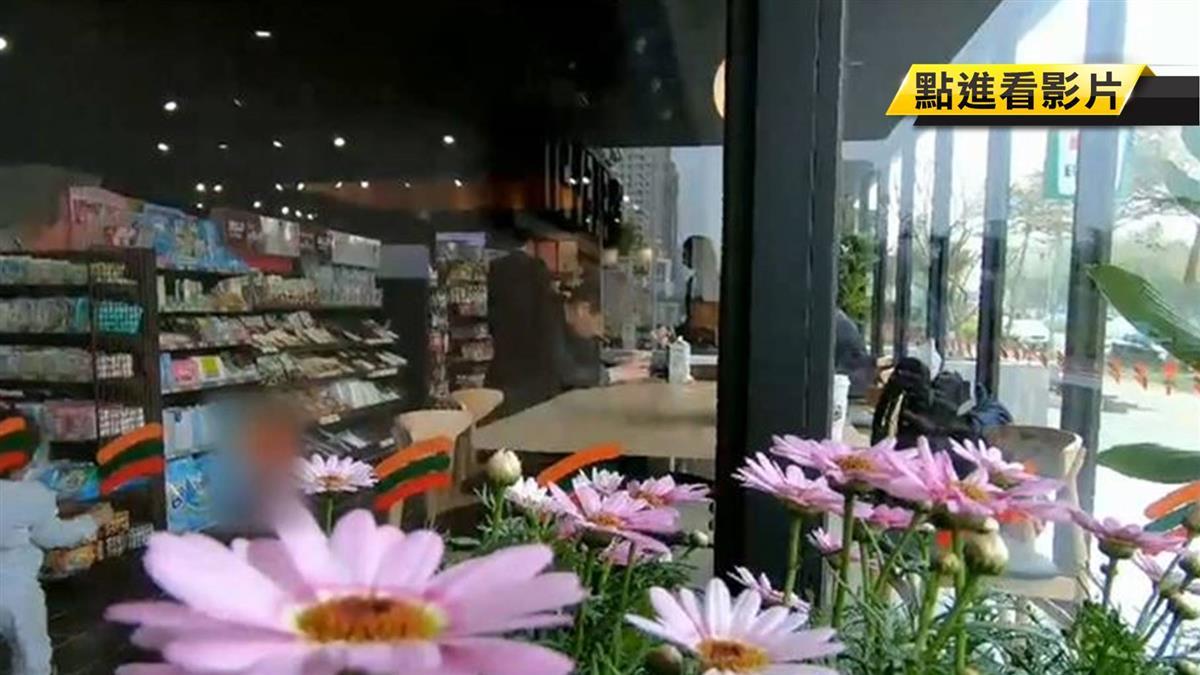 暗黑系便利商店!「清水模」設計 走文青風