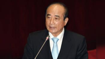 王金平:黨內初選辦法一變再變 不知怎麼適應