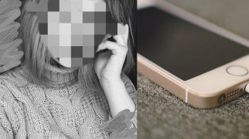 14歲正妹浴缸玩手機 父母開門淚見溺斃女屍