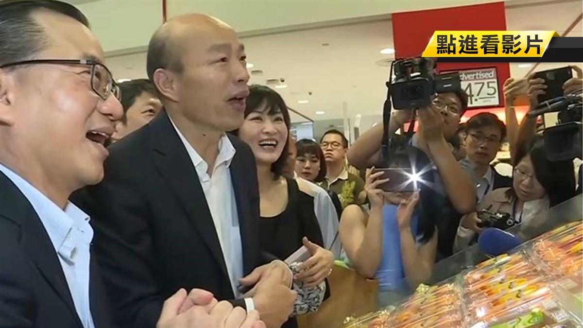 韓國瑜明出訪港澳深廈 萬能小叮噹李佳芬自費隨行