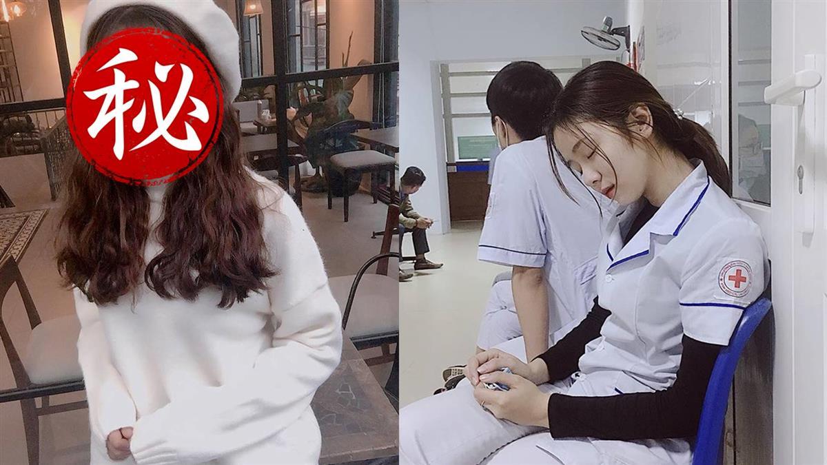 21歲甜美護士累到打瞌睡 網暴動:揪團看診