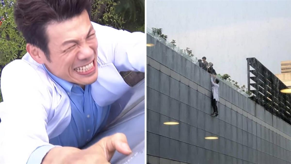 上班驚見陳志強墜樓掛空中!網嚇:用生命演戲