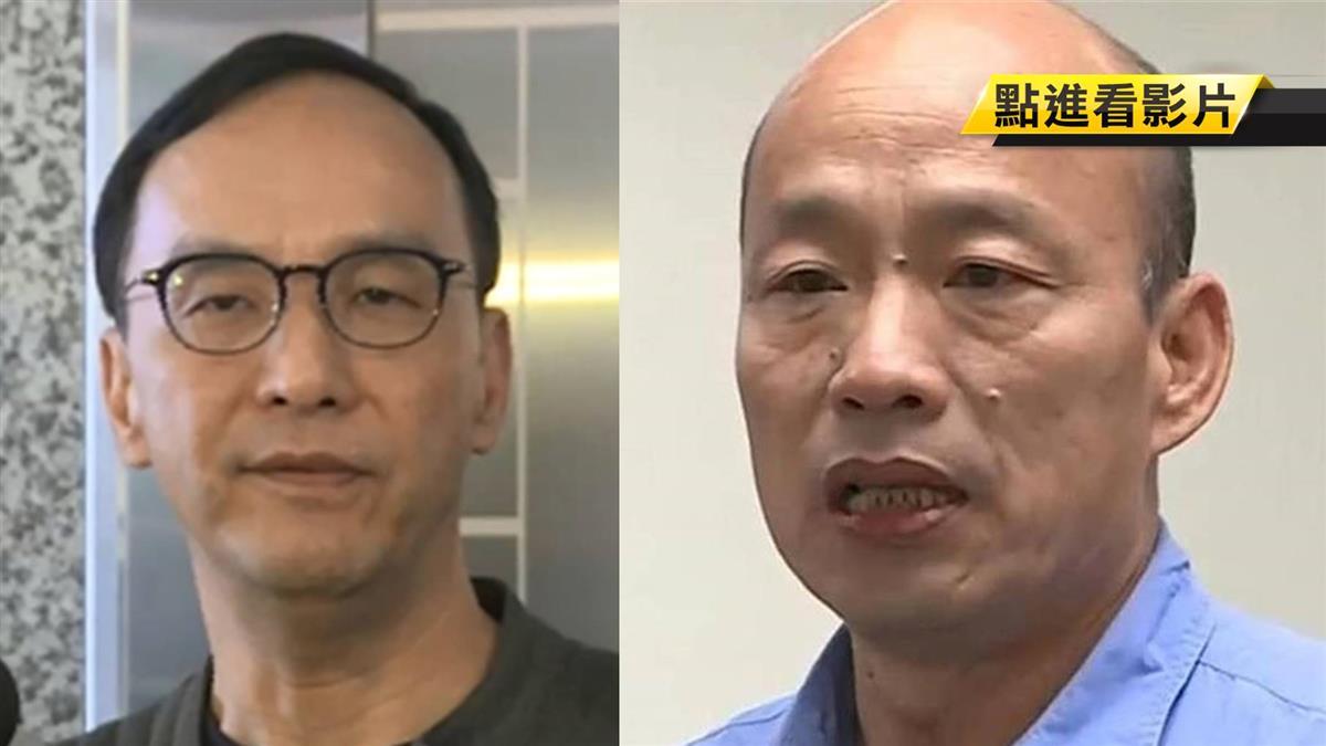 黨拋徵召韓入初選 朱:有這招嗎?