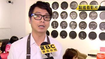 韓國瑜將訪廈門 台商熱烈歡迎拚經濟