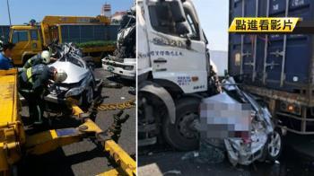 國道五車追撞!轎車遭夾擊全毀駕駛不治