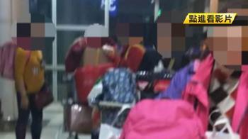 【獨】私人叫車凌晨被丟包機場!乘客怒控:態度差