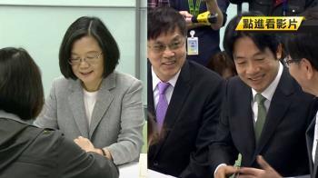 兩岸政策協會新民調 蔡賴配成最強組合!
