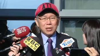 雙子星案簽約恐延到五月 柯P怒:經濟部長出來講