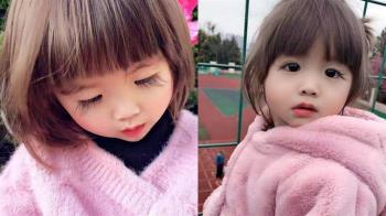 在娘胎整形?2歲萌娃3cm翹睫毛 網等長大
