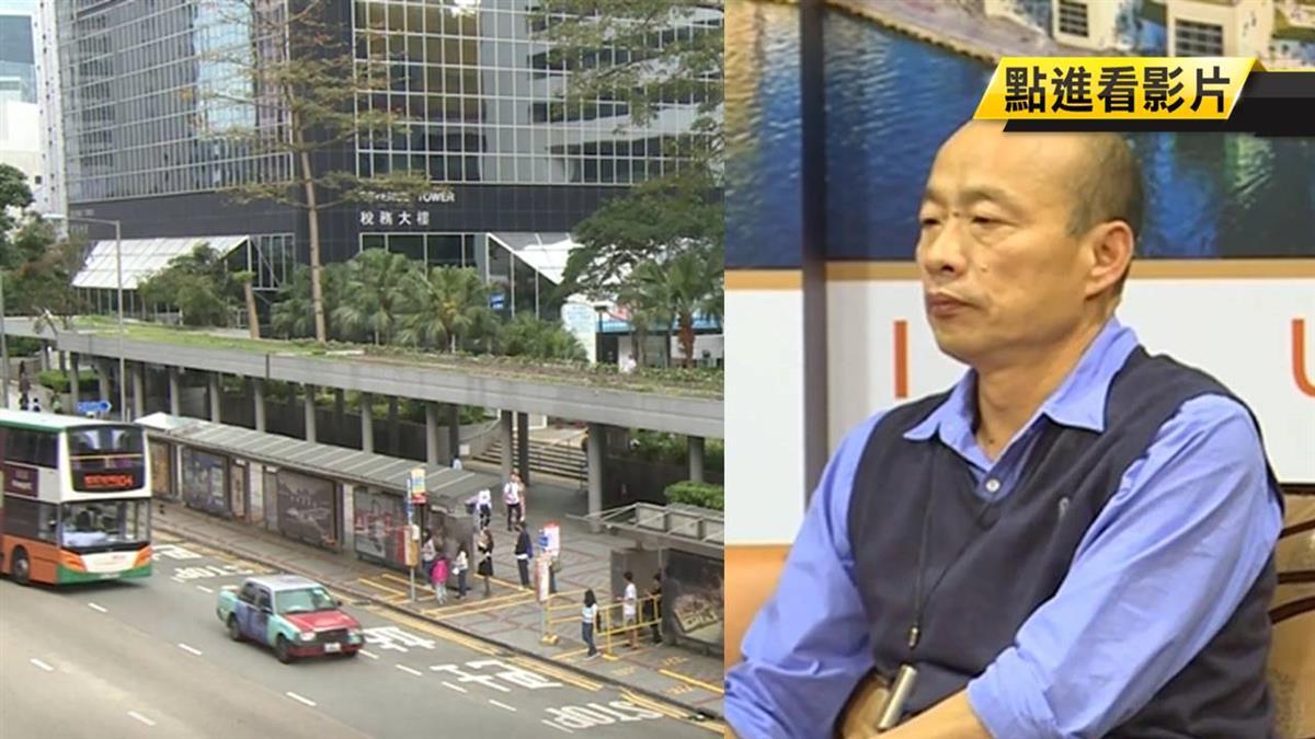 韓訪港倒計時  香港民眾紛紛表示歡迎