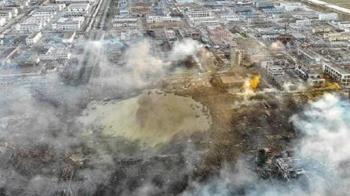 江蘇化工廠爆炸47死  習近平跨海指示維穩