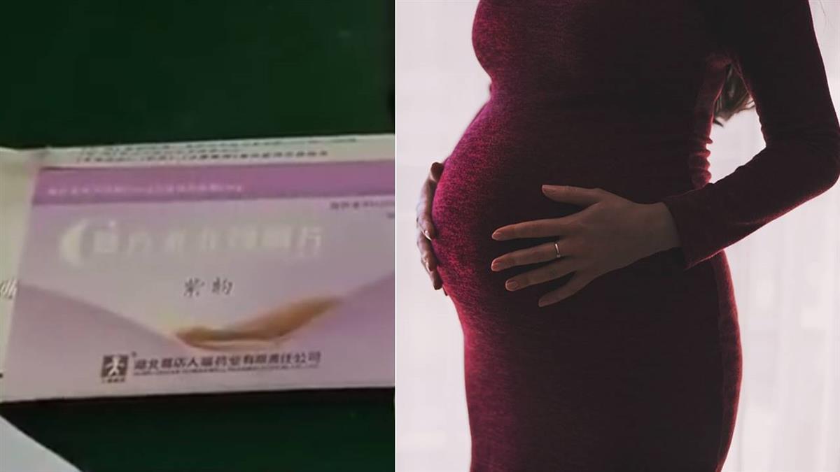 吃藥安胎狂噴血 醫寫成墮胎藥!只賠4萬