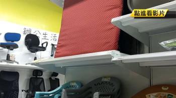 遭賣場沙發床砸 4歲女童恐腦震盪