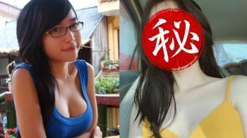 G奶越南瑤瑤消失4年曝近況 百萬鐵粉驚呆