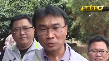 遭質疑「養網軍」 陳吉仲嚴正駁斥:不排除提告
