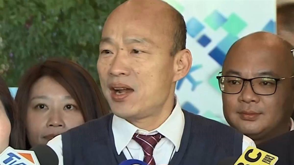 韓國瑜訪4城心情愉悅 特繫領帶