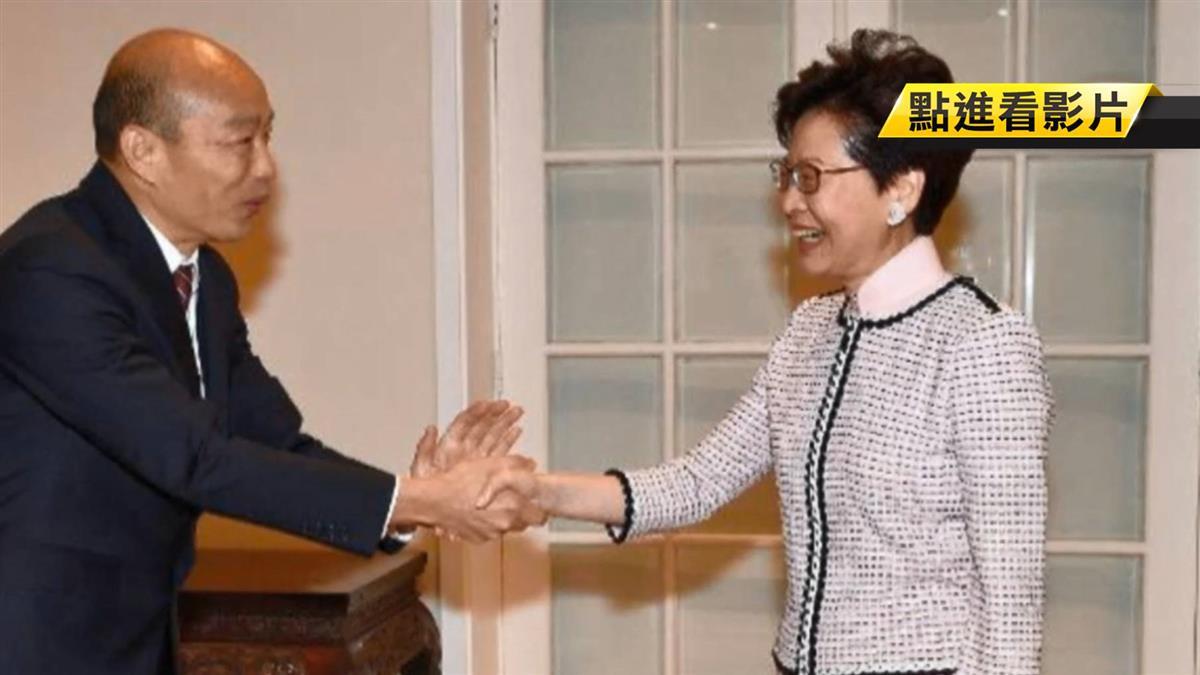 台第4位!韓國瑜見香港特首 高規格接待