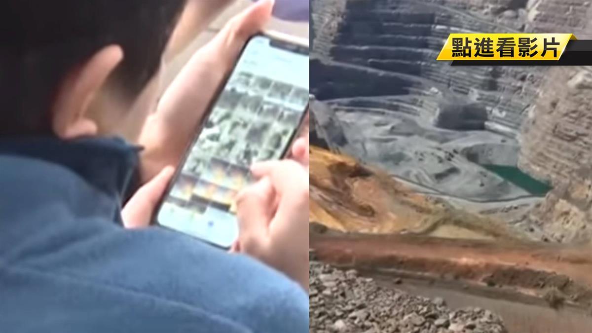 【獨家】澳洲打工遭拘留遣返!只因手機裡有不雅片
