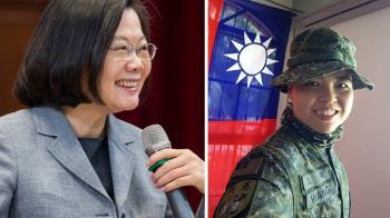 尼國受訓女軍官臉書挺小英:我很愉快被叫台灣人