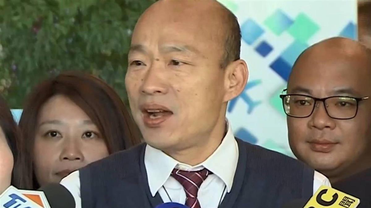 韓國瑜訪港:不丹人都傻傻的 失言影片曝光