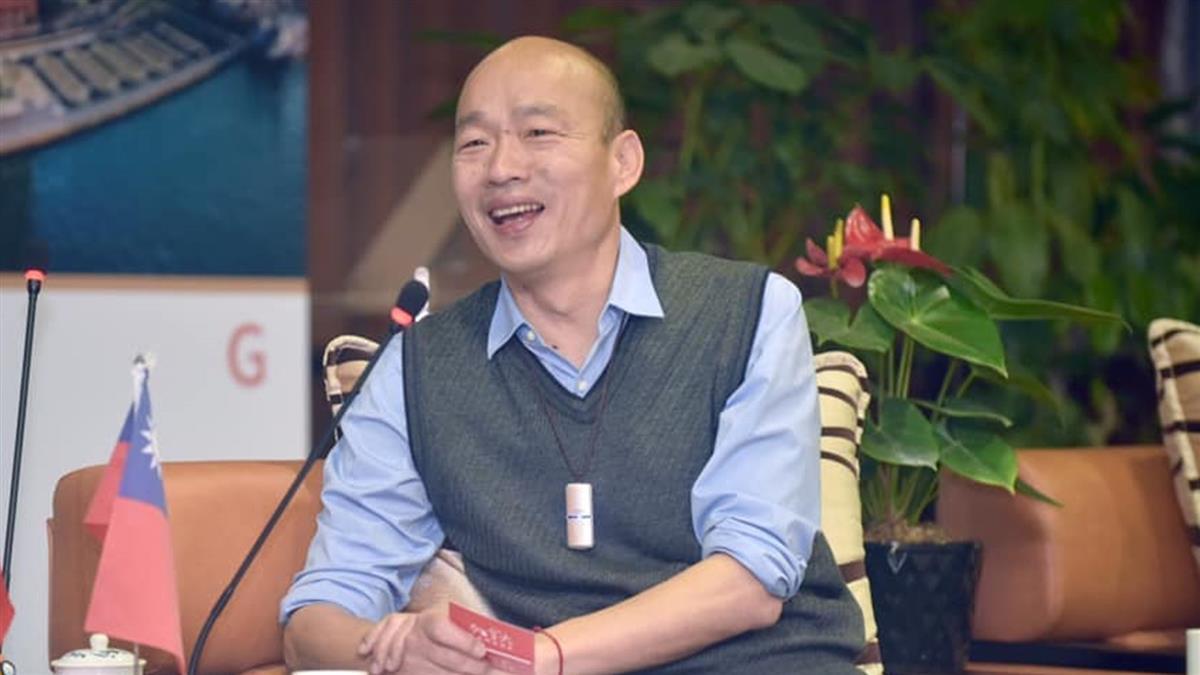傳國民黨徵召領表選總統 韓國瑜回應了!