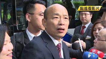 韓國瑜黃志祥3度會面 郭台銘也受邀 3大巨頭談投資